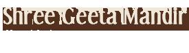 Shree Geeta Mandir